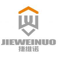 捷维诺(天津)实业有限公司