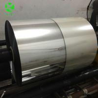 CPP镀铝薄膜阴阳膜VMPET高阻隔复合基膜聚丙稀镀铝薄膜