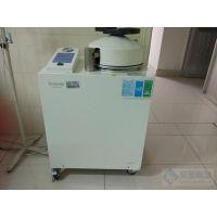 医用立式高压蒸汽灭菌器生产厂家 博科BKQ-B75II