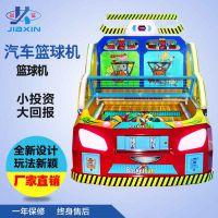 投篮机篮球机 儿童大型投币游艺机电玩设备 成人豪华投篮机游戏机