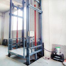 厂家直销导轨式升降货梯 室外二层 三层 四层液压式升降平台