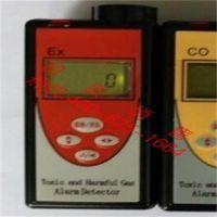 营口臭氧气体检测报警仪 臭氧气体检测报警仪EOM-O3低价促销