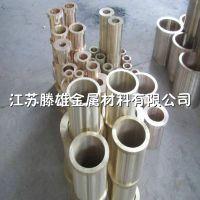 厂家供应:QSn6.5-0.1锡青铜 QSn6.5-0.1锡青铜板 铜棒 铜管
