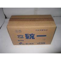 发电机蓄电池 统一蓄电池 统一船舶发电机蓄电池 GS蓄电池 免维护蓄电池 电瓶车蓄电池