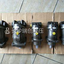 长沙瑞创A2FE160/61W-VZL,A2FE180/61W-VZL斜轴式高速液压马达厂家直销