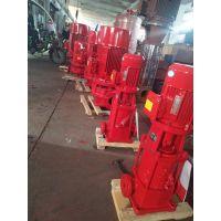 上海贝德泵业XBD9.0/5G-GDL 7.5KW外包不锈钢多级CCCF消防泵