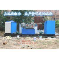 甘肃合作市改性沥青设备厂家专业供应高端型SBS改性沥青设备(移动式)