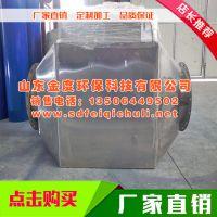 处理工业废气 废气废水处理 优选山东金度环保