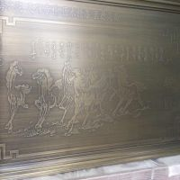 焦作304不锈钢蚀刻镀铜八骏图厂家 销售高比高档不锈钢蚀刻镀铜板挂件