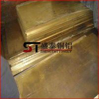 盛泰供应:进口耐磨C2680黄铜板 C2680厚壁黄铜管现货