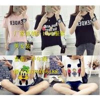 短袖T恤女士2017韩版新款宽松女式打底衫小衫便宜女装衣服批发