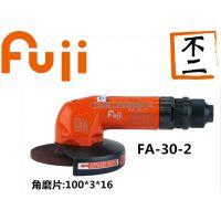 日本FUJI(富士)工业级气动工具及配件:气动角磨机FA-30-2