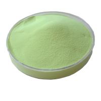 RQT-C-2高效荧光增白剂(洗涤、纺织、漂染专用)
