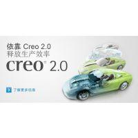 2018年全新Cleo 2.0三维建模 CAD设计软件