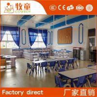牧童室内设计方案代做幼儿园装潢设计 【厂家价】
