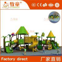 供应幼儿园组合滑梯 幼儿园组合滑梯厂家 幼儿园组合滑梯价钱