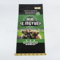 批量供应宠物饲料猫粮狗粮包装袋彩印塑料编织袋 20KG包装袋