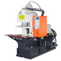 中东头注塑成型立式注塑机,跨境供应产品成型55吨C型立式注塑机