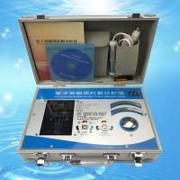 包邮第五代量子检测仪钙铁锌硒微量元素分析仪身体亚健康检测仪器