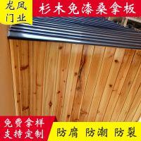 实木吊顶免漆桑拿板板高密度耐腐蚀香杉柳杉扣板桑拿板吊顶护墙板