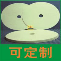 定性滤纸直径30cm 工厂供应快速定性滤纸 中速定性滤纸