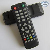 【批发】黑色中九遥控器 中星九号遥控器 中9机顶盒遥控器 迷你款