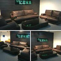 佛山真皮沙发 佛山客厅沙发 组合家具 现代休闲家具 亿思LZ703
