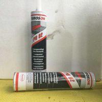 汉高泰罗松 Terostat-PU 92 密封剂