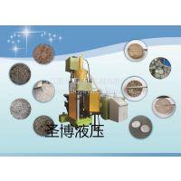 江阴圣博牌360吨铝屑专用压块机出厂价,全自动铝屑压块机生产线