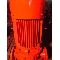 哪里有生产消防泵XBD10.0/20G-L室内喷淋泵流量,消防泵成套供水设备