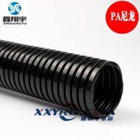 尼龙穿线塑料波纹管塑料软管/电线护套/线束套管AD11.6mm/100米