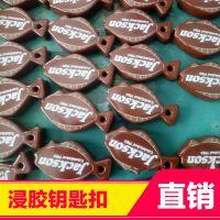 PU钥匙扣 海绵浮标 发泡浸胶海绵 深圳东泰厂家