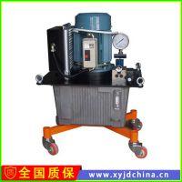 供应馨予液压HEP系列超高压电动柱塞油泵现货销售价格