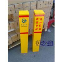 燃气玻璃钢标志桩厂家_百米桩_玻璃钢警示桩价格