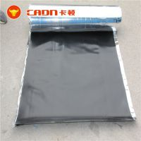 CADN卡顿1.5mm EVA高分子自粘防水卷材 质优价廉 山东寿光厂家直销
