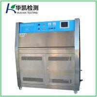 浙江HK-115紫外光耐候老化试验机厂家 价格