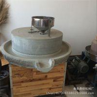 厂家直销肠粉专用石磨 新型电动豆浆水磨机 绿砂岩石磨机