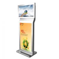 厂家供应双屏触摸一体机 落地式触摸一体机 双屏电容触摸广告机 热卖广告机