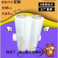上海缠绕膜厂家 明安给您想要的规格