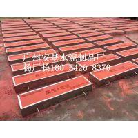 广州镀锌角铁包边水泥盖板