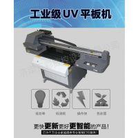 【化妆盒 睫毛盒 饰品盒】打印机 有成功案例uv打印机生产厂家