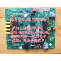 合肥线路板焊接、速成电子、线路板贴片焊接