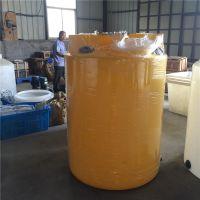 1吨 平底PE加药箱 食品级 搅拌罐 耐腐蚀计量箱 投药桶
