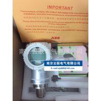 供应ABB 压力变送器 266压力温度变送器、流量计、继电器、传感器