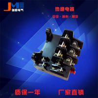 迦睦厂家直销JR36-63热继电器 负载继电器