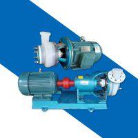 FSB氟塑料合金耐腐蚀泵80FSB-30D直联式离心泵 F46材质化工用泵