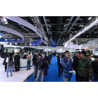 2018中国国际节能与新能源汽车展览会