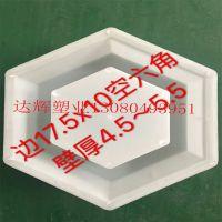 达辉塑业连锁护坡模具用实诚的价格 可靠的质量征服你!只选对的不买贵的!