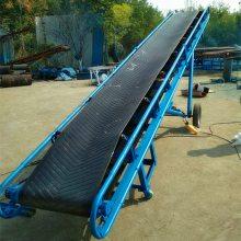 [都用]纸箱装卸输送机 移动式皮带输送机 北宁市皮带机生产厂家