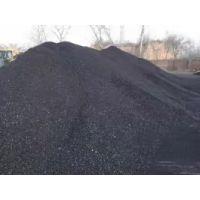 长期供应优质耐火材料专用球沥青